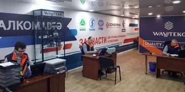 В челябинском филиале «УралКомАвто» изменился номер телефона